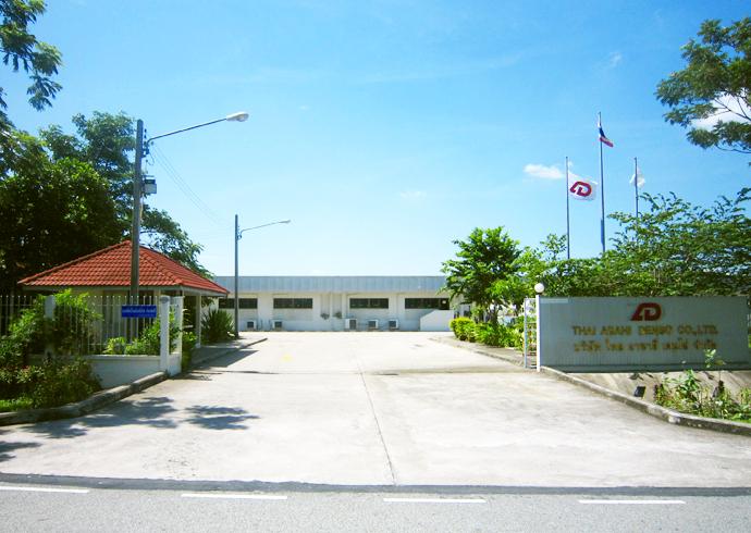 Takamaz Machinery Co Ltd Mail: Thailand :THAI ASAHI DENSO
