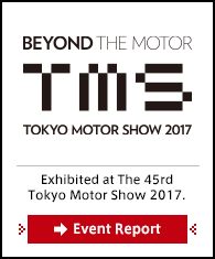 Asahi Denso co., Ltd. exhibited at the 45rd Tokyo Motor Show 2017.
