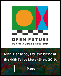 The 46th Tokyo Motor Show 2019.